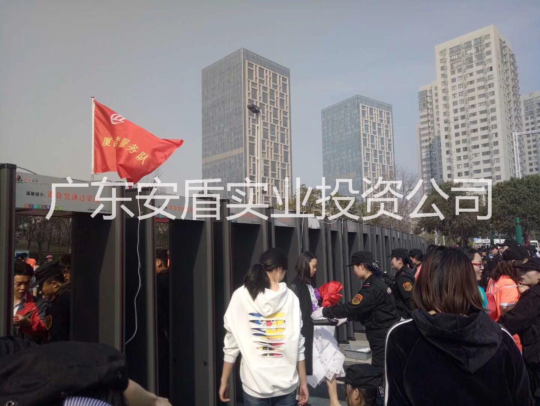 天津安检设备租赁