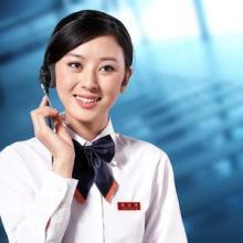 供应阿里斯顿热水器北京售后服务维修电话批发