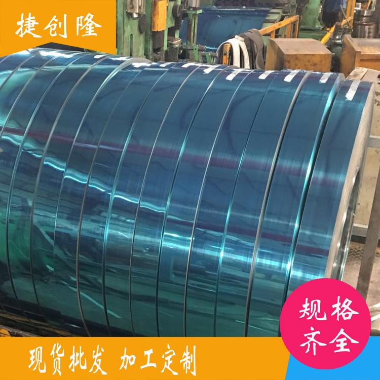 空调面板材料 抽烟机面板材料 垃圾筒面板材料 电磁炉面板材料