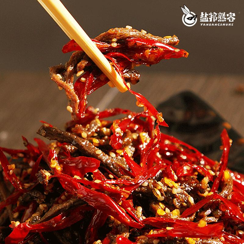 自贡冷吃牛肉代理加盟熟食成都重庆广州冷吃牛肉代理 自贡火边子牛肉代理招商