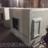 德州空调机组厂家  柜式空调机组规格及结构
