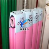 厂家直销铜铝复合暖气片散热器 各种钢制散热器