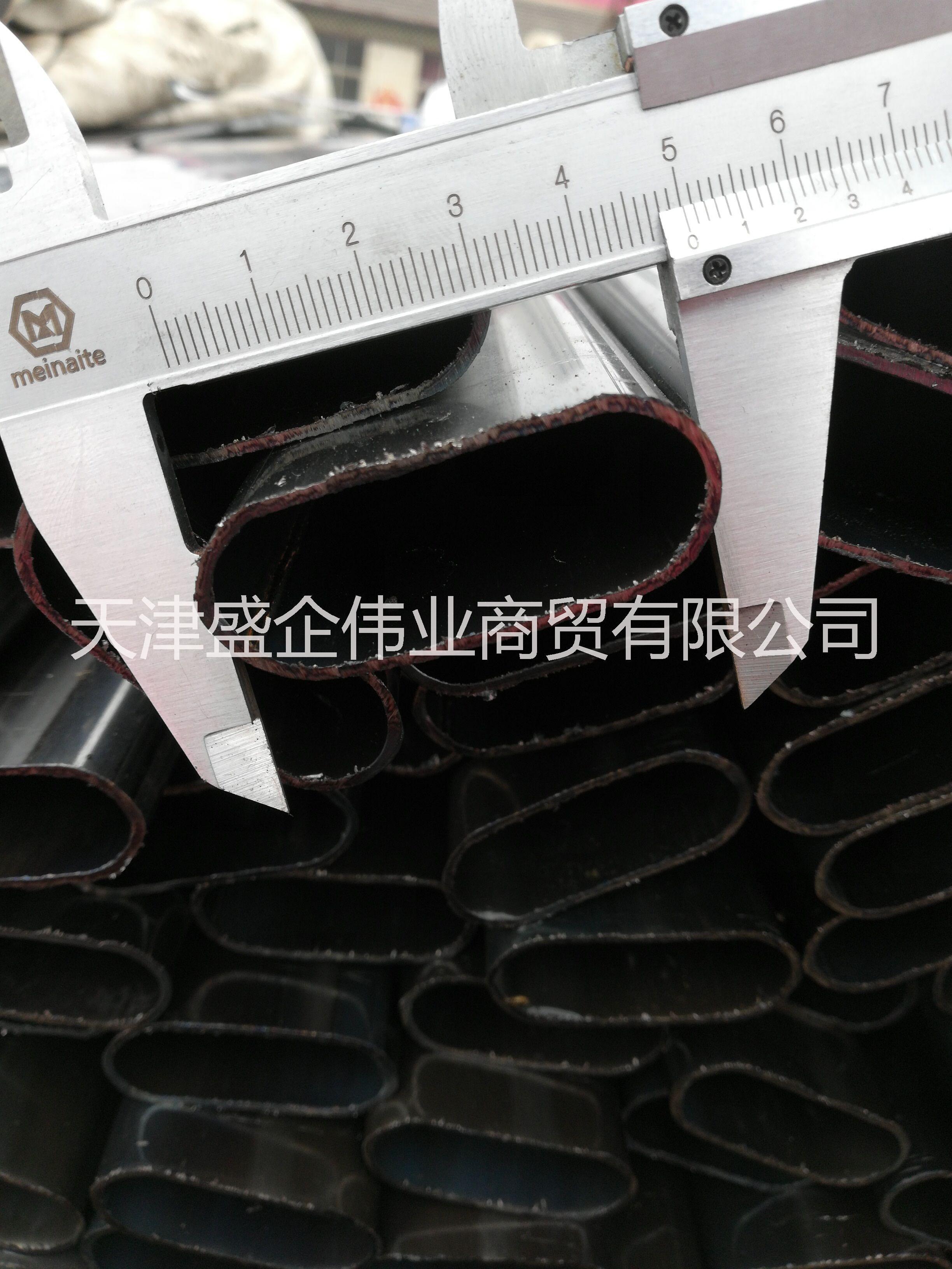 20*50椭圆管-椭圆管厂家