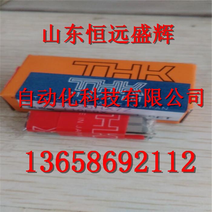 THK交叉滚柱导轨:VR3-50X7Z  VR3-75X10Z