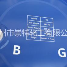 二乙 二醇单丁醚  陶氏/韩国大防白水 防白水的含量  批发大防白水BG  二乙 二醇单丁醚批发