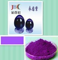塑料涂料用颜料,彩色铅笔颜料批发,色母色浆颜料厂家直销     23紫色颜料 彩色铅笔红黄蓝绿紫颜料