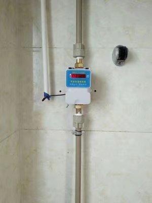 IC卡计量水控机浴室智能IC卡控水机节水控制器