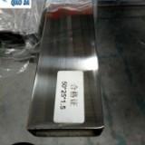 佛山桥大sus304不锈钢矩形管厂家