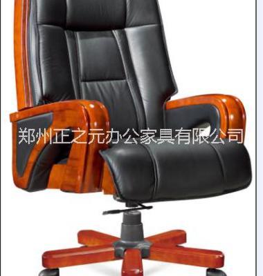 大班椅,老板椅,中班椅办公椅图片/大班椅,老板椅,中班椅办公椅样板图 (3)