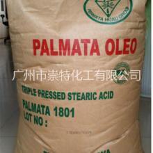 印尼硬脂酸1801价格价格表