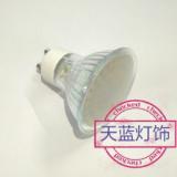 铝杯灯厂家哪家好,LED塑料杯灯价格,供应射灯厂 铝杯灯直销 厂家在一呼百应! 汽车铝杯灯直销