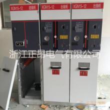 XGN15-12六氟化硫环网柜