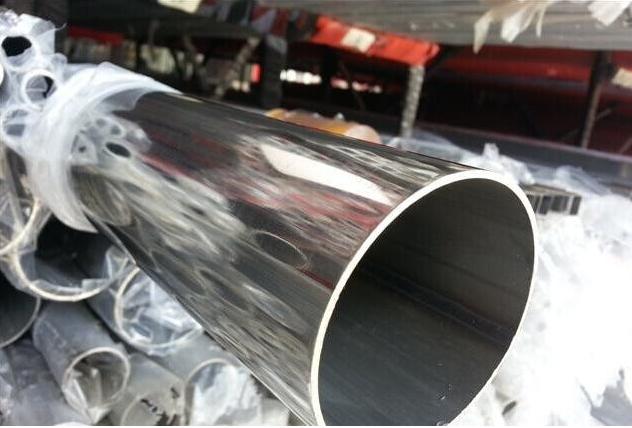 304卫生级不锈钢管219*3.0壁厚3.0mm毫米