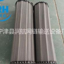 输送机金属网带厂家定做不锈钢网链报价