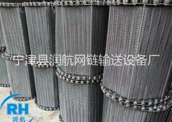 输送机金属网带厂家定做不锈钢网链图片