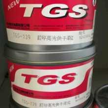 上海长期回收库存胶印油墨 回收油墨