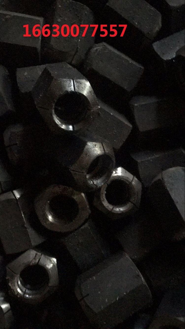 自产自销 精扎螺母,连接器