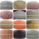彩砂供应商 彩砂 彩砂生产厂家 天然彩砂批发  天然彩砂