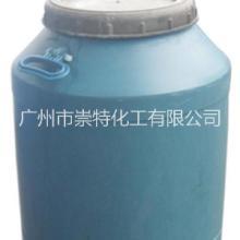 脂肪醇醚平平加0-15  膏状平平加出售  浙江平平加生产  匀染剂平平加的含量