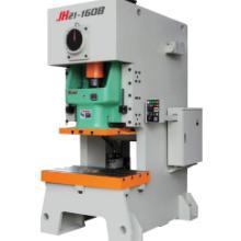 厂家直销JH21型高性能气动摩擦离合冲床全国包邮批发