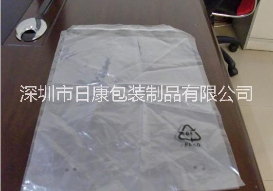 PE袋,PE、PP、POF保护膜