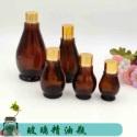 玻璃精油瓶图片