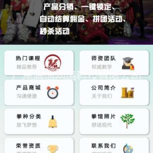 柳州即速小程序商店图片
