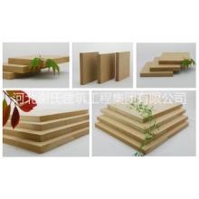 河北谢氏集团18mm密度板家具板材直销提供加工定制服务批发