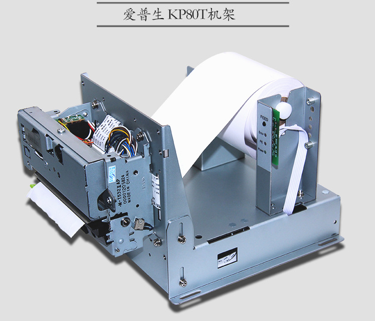 嵌入式打印机