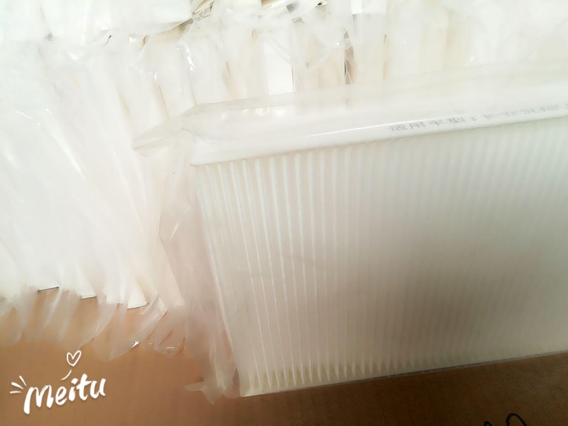 长安悦翔V7  悦翔V7 1.6滤清器 1.0T 空调滤芯 昌祯空调滤芯格