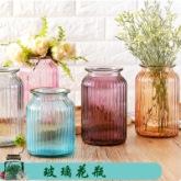 艺源玻璃制品 玻璃花瓶 桌面摆饰彩色喷绘玻璃花瓶 玻璃瓶定制