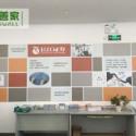 磁性文化墙加厚磁性吸附企业办公墙图片