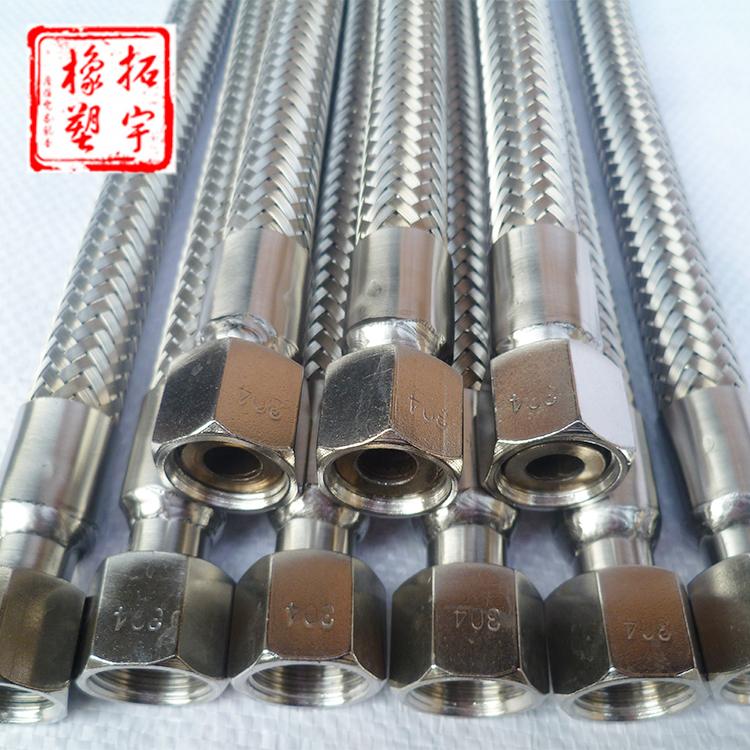 丝扣式金属软管 内螺纹金属软管 外螺纹金属软管 由壬金属软管
