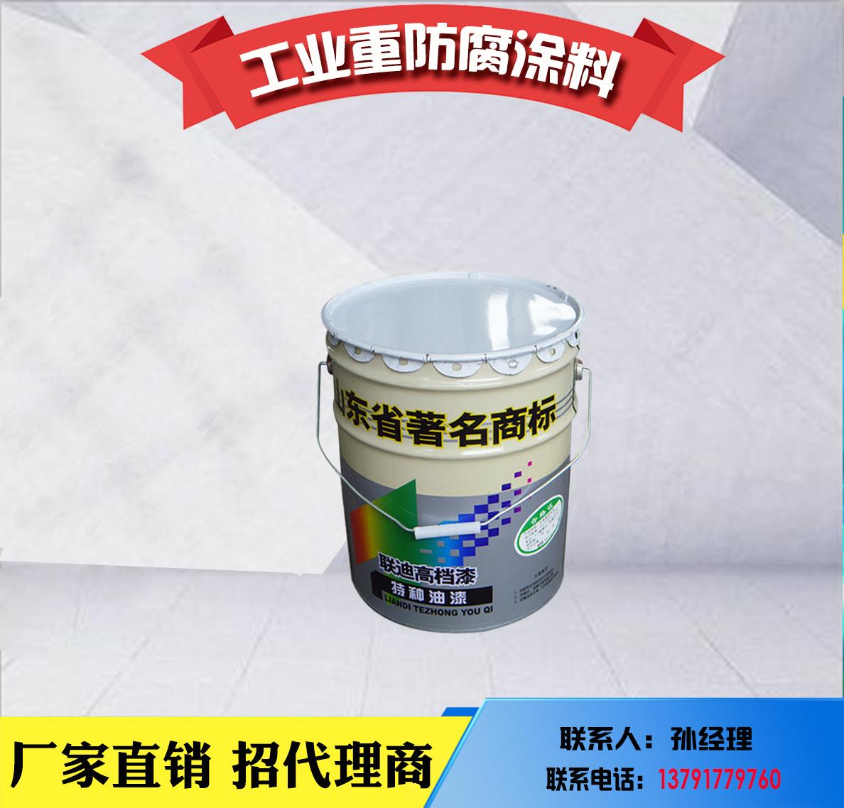 耐用年限20多年氟碳漆厂家价格