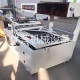 供应L型套膜收缩机 包装盒塑封机 全自动高速封切热收缩包装机