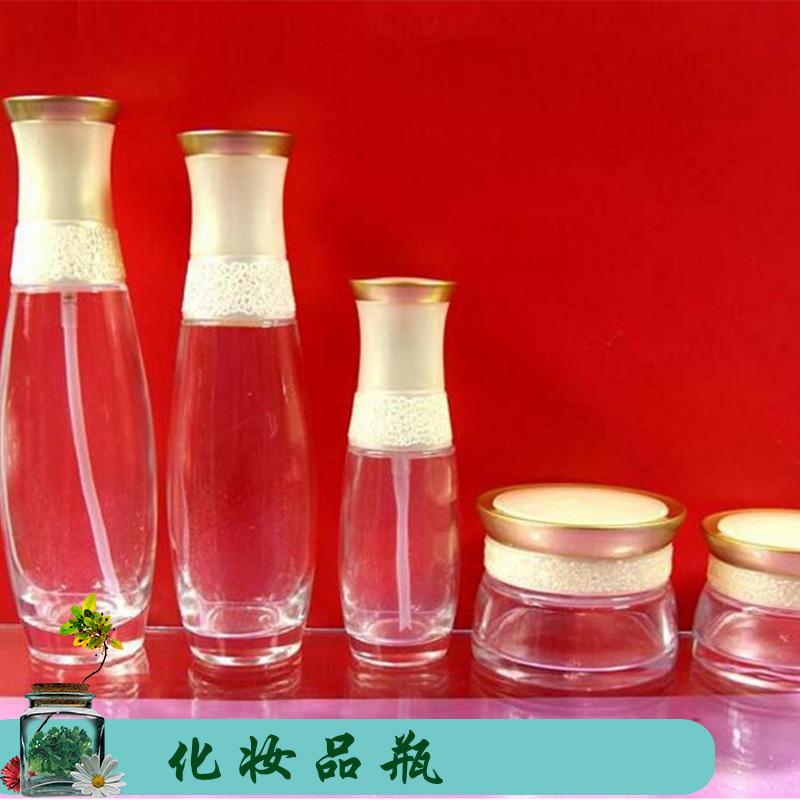 徐州艺源玻璃制品高档化妆品瓶定制 精美玻璃瓶 套装瓶 精油瓶