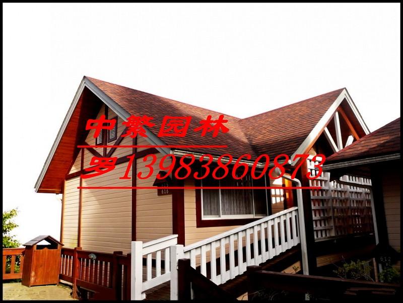 供应重庆生态木屋木别墅木房子,生态木屋木别墅木房子的价格