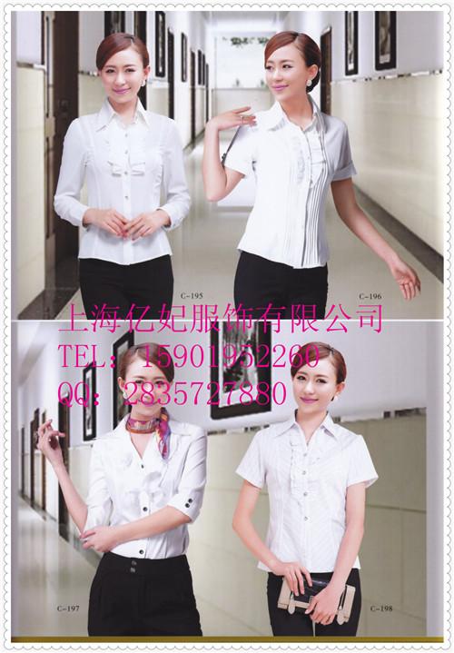 女式全棉衬衫 雪纺衬衫 弹力衬衫订做 银行职员衬衣定做