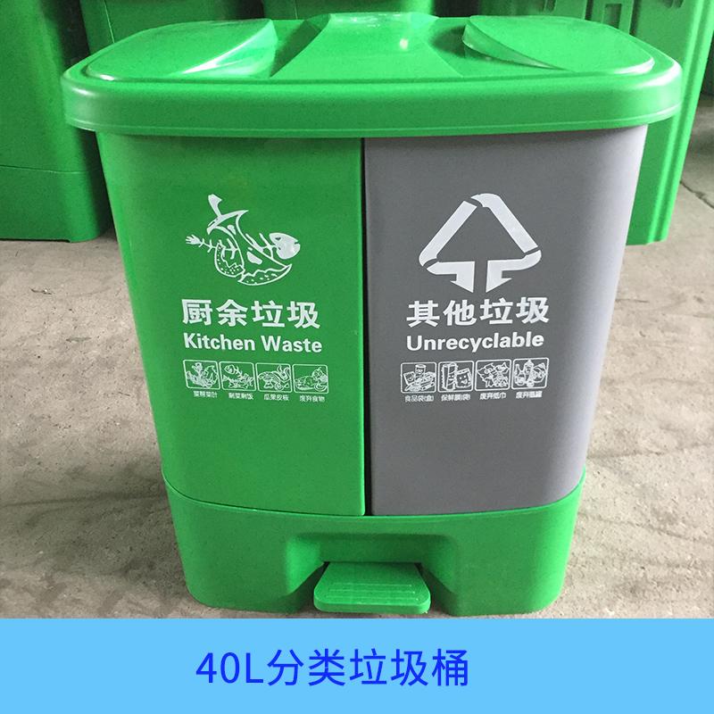 福建厦门泉州福清漳州创环40L分类垃圾桶 双内胆环卫垃圾桶 PE增强塑料分类垃圾桶 塑胶环卫手提垃圾桶