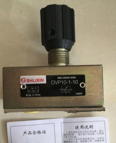 ZDB22VB2-L3X/20叠加式溢流阀