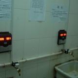 北京IC卡水控机淋浴刷卡水控器浴室节水设备洗澡刷卡机