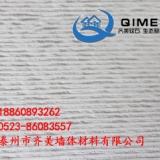 天津软瓷 厂家直销柔性面砖外墙柔性饰面砖