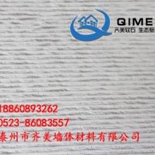 天津津南软瓷齐美生产厂家