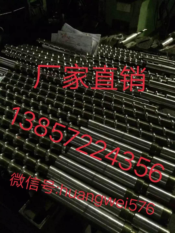 浙江注塑机螺杆哪家好 注塑机螺杆定做 注塑机螺杆价格 注塑机螺杆厂家  注塑机螺厂家直销