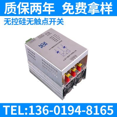 厂家批发 无控硅无触点开关 无功动态调节器400v 无功补偿
