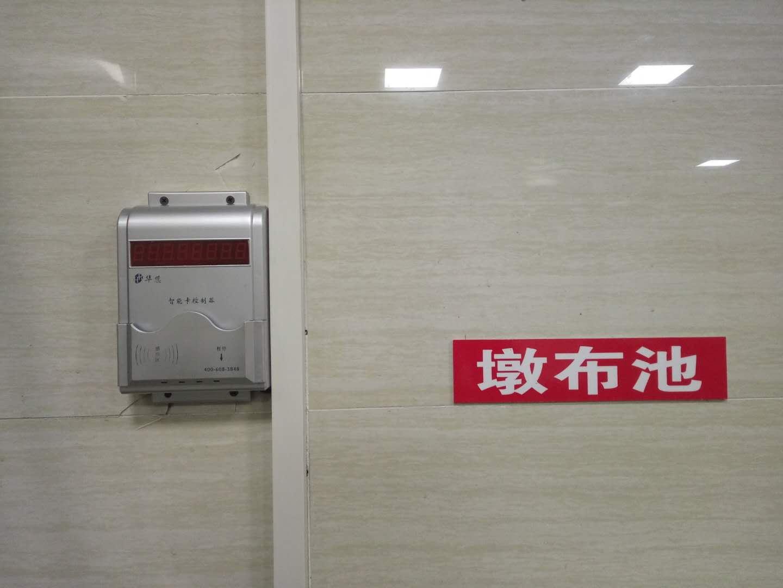 淋浴刷卡水控图片/淋浴刷卡水控样板图 (4)