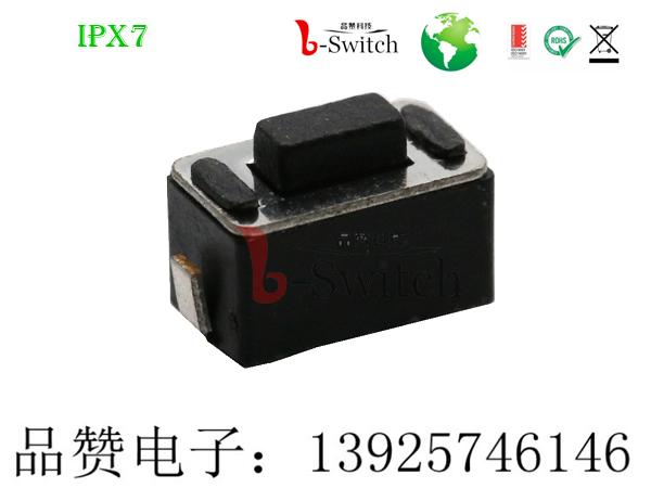 品赞直销 贴片轻触开关包脚3×6×Hmm 型号GT-TC187X-HXXX-LX 货优价美
