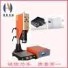 2600W超声波塑胶焊接成型机图片