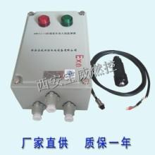 宝威燃控BWFZJ-13防爆紫外线火焰检测器 防爆紫外线火焰检测器价格 防爆紫外线火焰检测器厂家