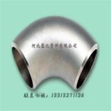 对焊弯头,大口径对焊弯头,弯头生产厂家,来电咨询